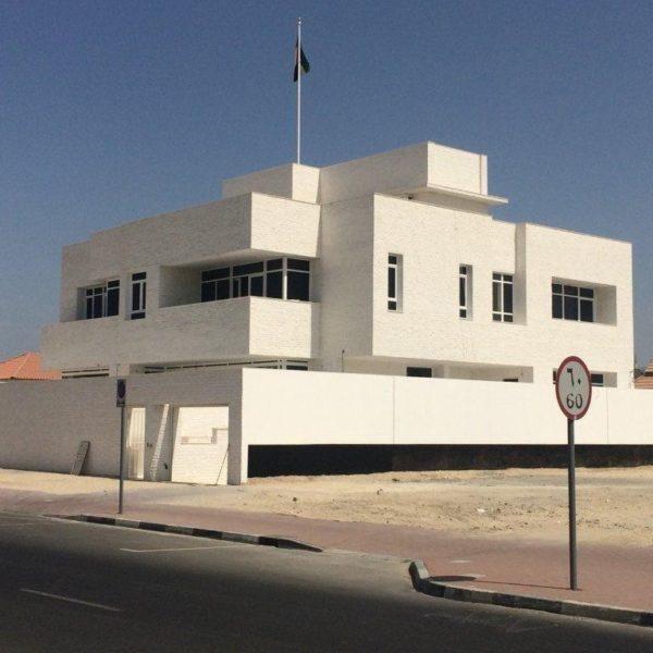 Villa Al Wasl